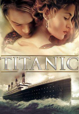 『タイタニック』のポスター