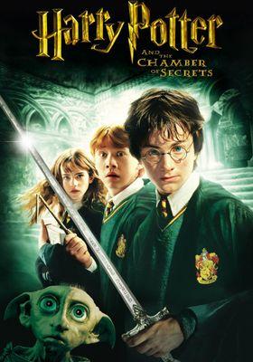 『ハリー・ポッターと秘密の部屋』のポスター