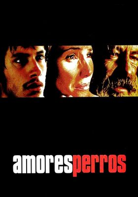 『アモーレス・ペロス』のポスター