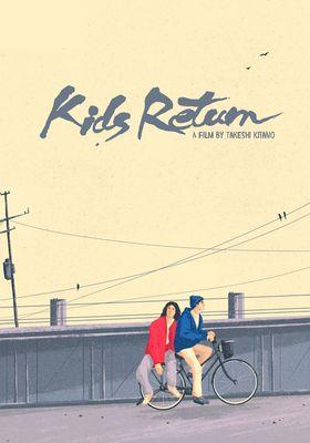 Kids Return's Poster