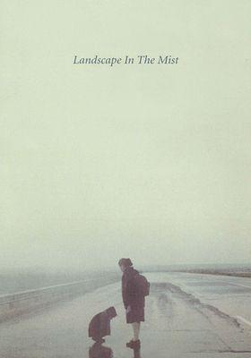 『霧の中の風景』のポスター