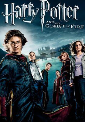 『ハリー・ポッターと炎のゴブレット』のポスター