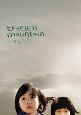 Treeless Mountain's Poster