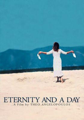 『永遠と一日』のポスター