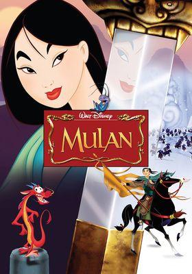 Mulan's Poster