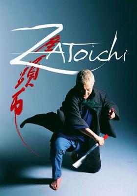 Zatoichi's Poster