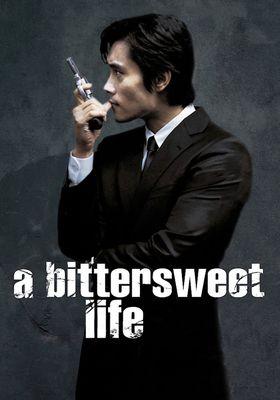『甘い人生』のポスター