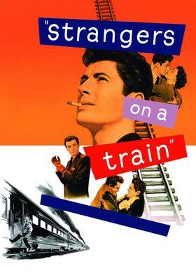 『見知らぬ乗客』のポスター