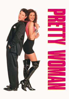 『プリティ・ウーマン』のポスター