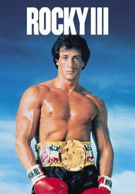 록키 3의 포스터