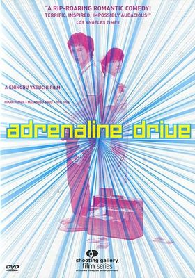 Adrenaline Drive's Poster