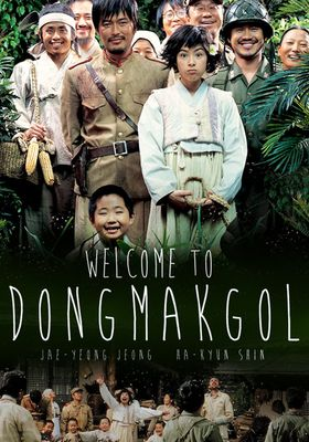 Welcome to Dongmakgol's Poster