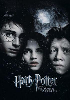 『ハリー・ポッターとアズカバンの囚人』のポスター