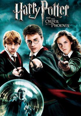 해리포터와 불사조 기사단의 포스터