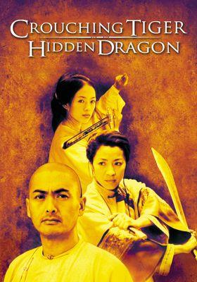 Crouching Tiger, Hidden Dragon's Poster