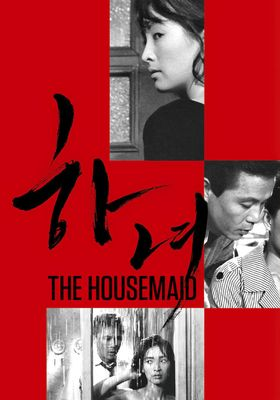 The Housemaid's Poster
