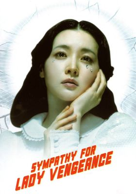 Sympathy for Lady Vengeance's Poster