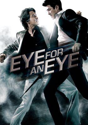 Eye For An Eye's Poster