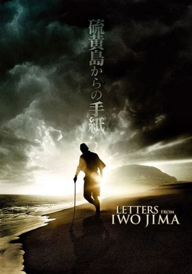 Letters from Iwo Jima's Poster