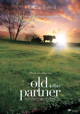Old Partner's Poster