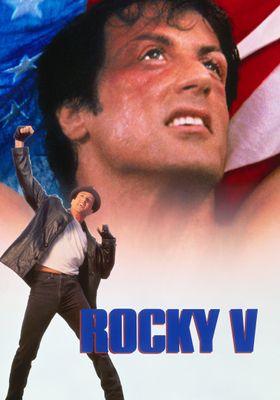록키 5의 포스터