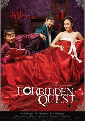 Forbidden Quest's Poster