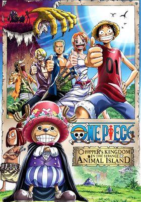 『ONE PIECE 珍獣島のチョッパー王国』のポスター