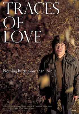 Traces Of Love's Poster
