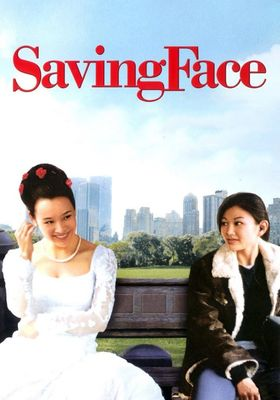 Saving Face's Poster