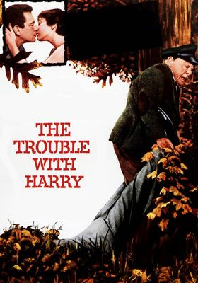 『ハリーの災難』のポスター