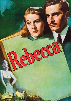 『レベッカ』のポスター
