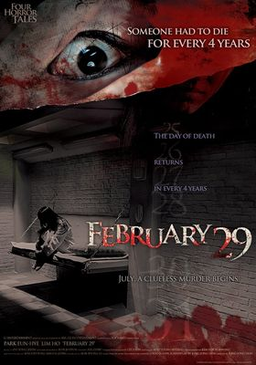 4 Horror Tales - February 29's Poster