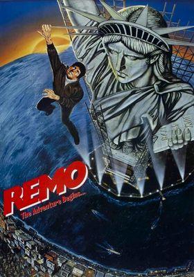 레모의 포스터