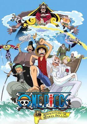 『ワンピース ザ ムービー ねじまき島の冒険』のポスター