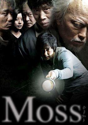 Moss's Poster