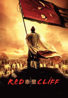 Red Cliff's Poster