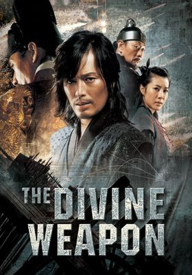 The Divine Weapon's Poster