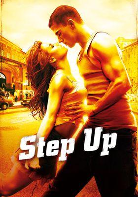 『ステップ・アップ』のポスター