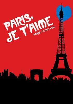 Paris, je t'aime's Poster