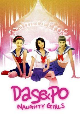 Dasepo Naughty Girls's Poster