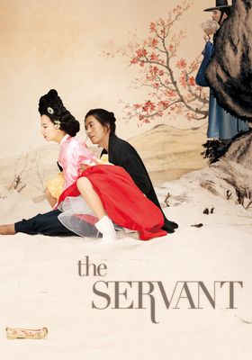 The Servant's Poster