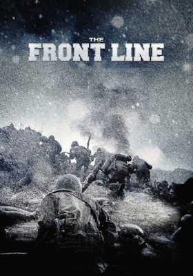 The Front Line's Poster