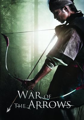 War of the Arrows's Poster