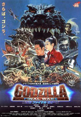 Godzilla: Final Wars's Poster