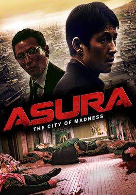Asura: The City of Madness's Poster
