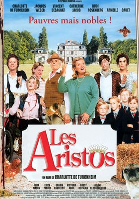 아리스토스의 포스터