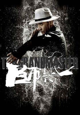 The Grandmaster's Poster