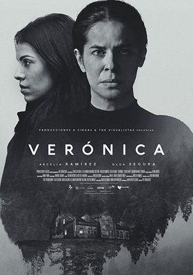 ヴェロニカ (2017) - WATCHA PEDIA