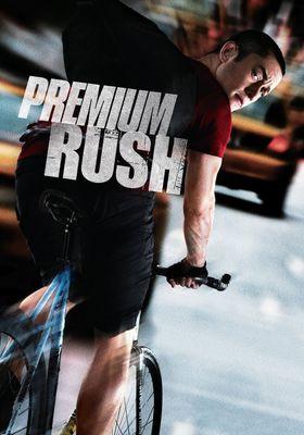 프리미엄 러쉬의 포스터