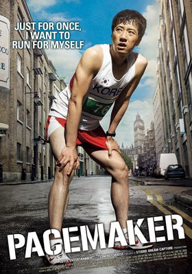 pace maker's Poster